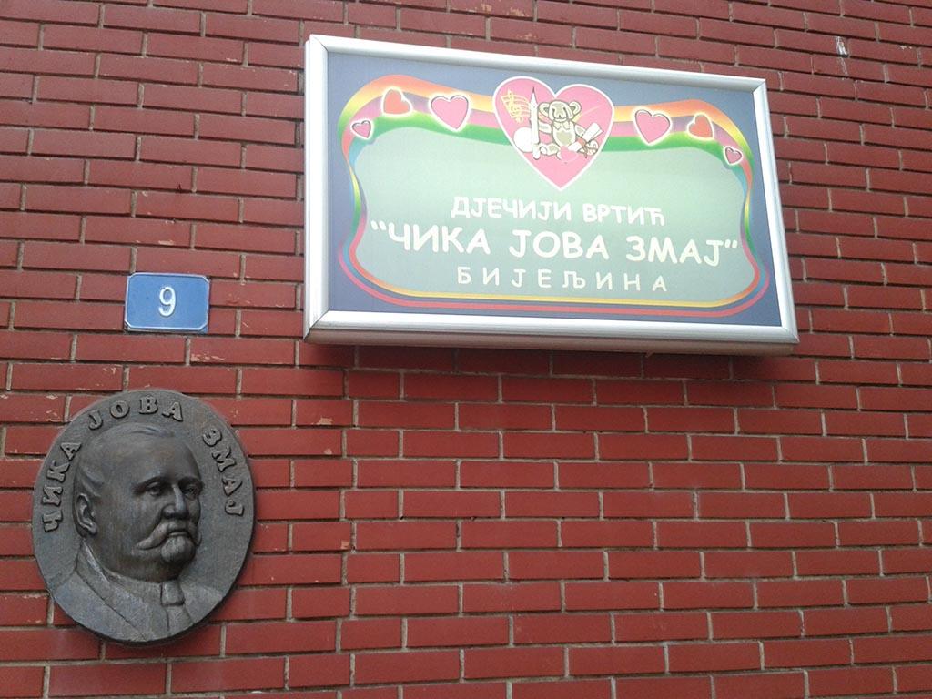 """Donacija usisivača vrtiću """"Čika Jova Zmaj"""", Bijeljina"""